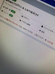 E_uFJBOUYAMzuUr.jpg